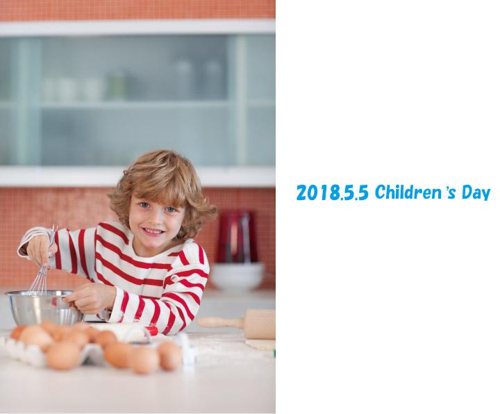 2018年5月5日の子供の日