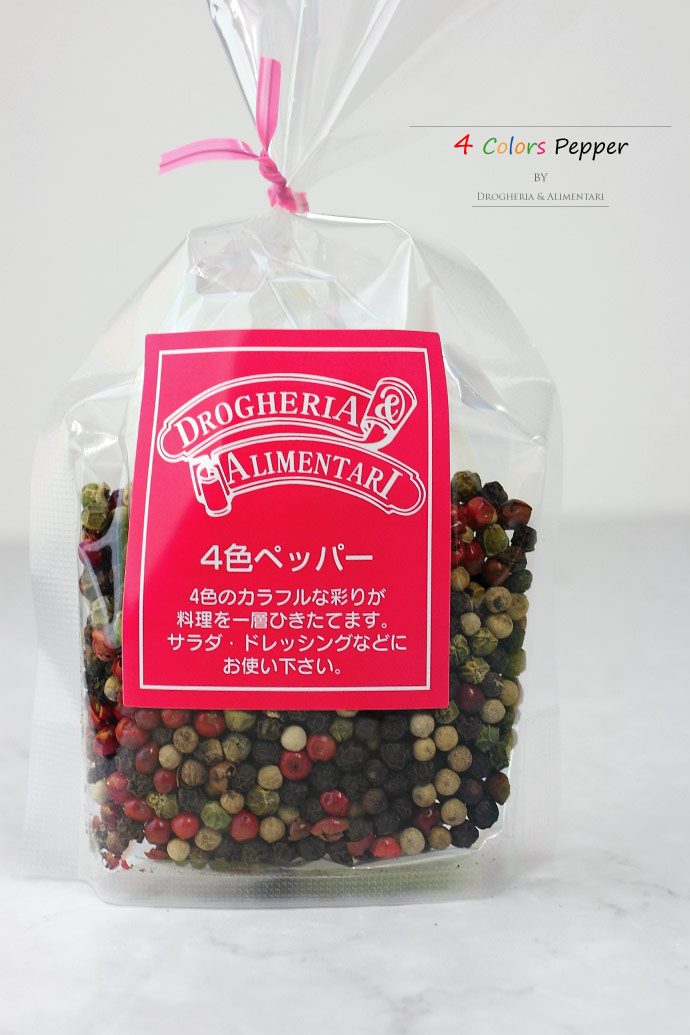 4色ペッパー ドロゲリア アリメンターレ社 イタリア産 (Italian 4 colors pepper by DROGHERIA & ALIMENTARI)