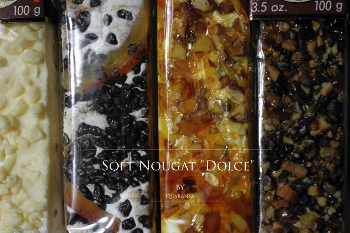 4種のソフト・ヌガー ドルチェ・セット クアランタ社 イタリア産 (Italian Soft Nougat  4 types Dolce version by Quaranta)