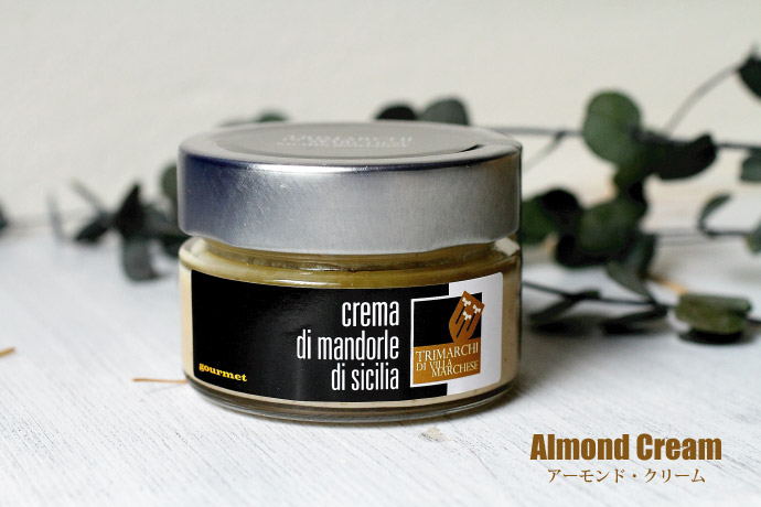 イタリア・シチリア産 アーモンドクリーム(トリマルキ社)