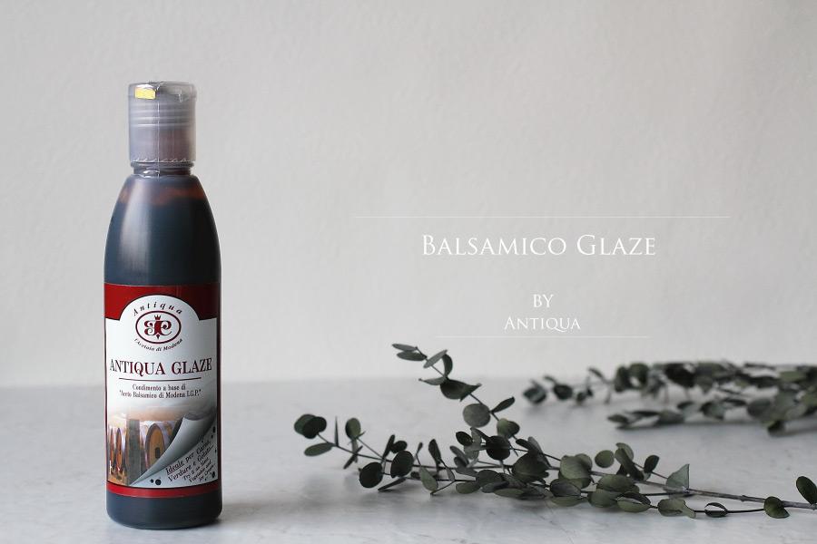 とろみを付けたバルサミコ酢 アンティクア社 イタリア産 (Italian balsamico glaze by antiqua)