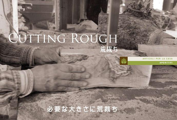 アルテレニョ イタリア 作業工程 荒裁 (Arte Legno Italy the Process of Cutting rough)