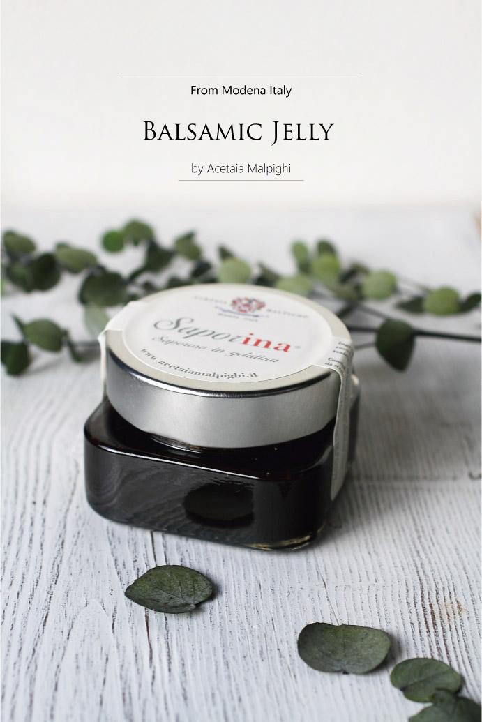 バルサミコ酢ゼリー マルピギ社 イタリア産 Italian Balsamic Jelly by Malpighi