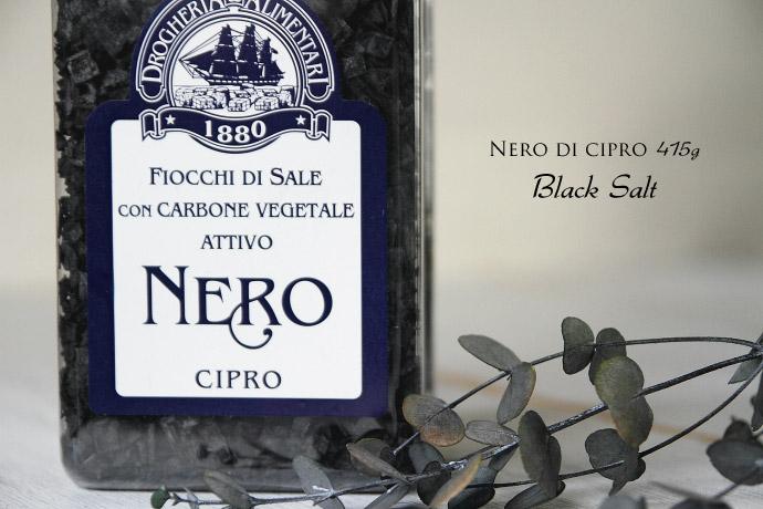 黒の塩 (炭塩) Black Salt (DROGHERIA & ALIMENTARI)