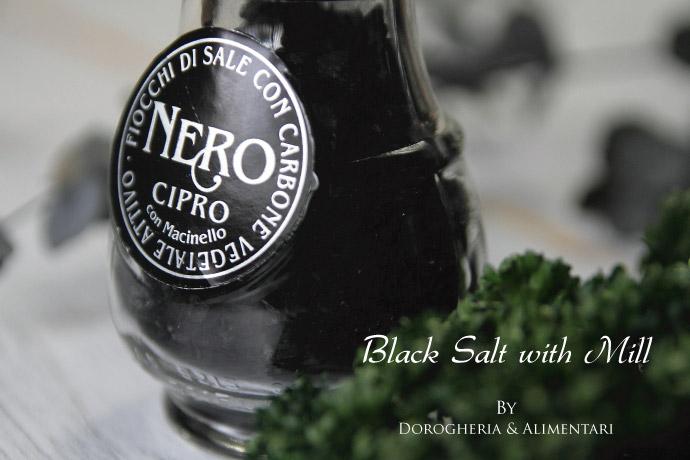 ミル付 黒の塩 炭塩 ドロゲリア アリメンターレ社 キプロス産 (Cyprus Black Salt with Mill by DROGHERIA & ALIMENTARI)