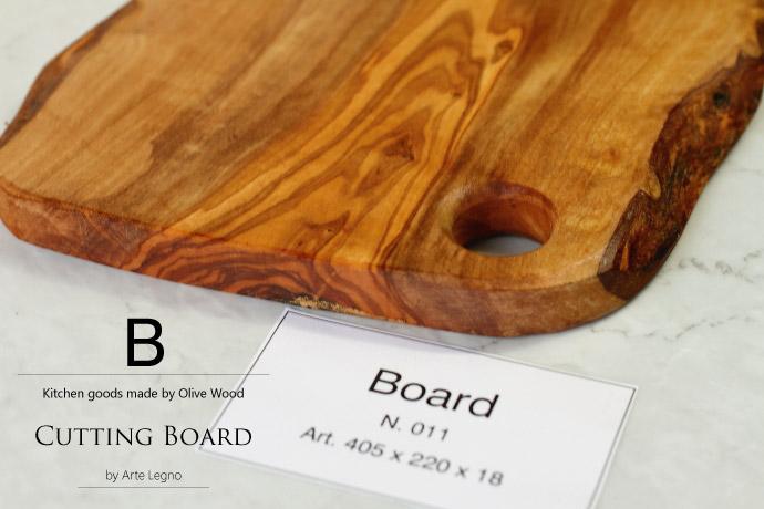 カッティングボード No.11 アルテレニョ社 イタリア製 (Italian Cutting Board made by Arte Legno Olive Wood)