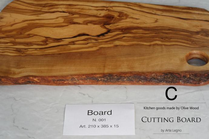 カッティングボード No.1 アルテレニョ社 イタリア製 (Italian Cutting Board made by Arte Legno Olive Wood)