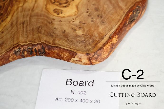 カッティングボード No.2 アルテレニョ社 イタリア製 (Italian Cutting Board made by Arte Legno Olive Wood)