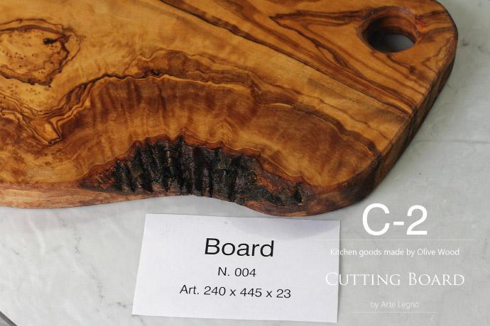 カッティングボード No.4 アルテレニョ社 イタリア製 (Italian Cutting Board made by Arte Legno Olive Wood)