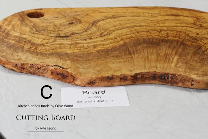 カッティングボード No.5 アルテレニョ社 イタリア製 (Italian Cutting Board made by Arte Legno Olive Wood)