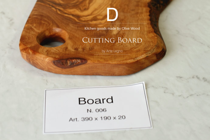 カッティングボード No.61 アルテレニョ社 イタリア製 (Italian Cutting Board made by Arte Legno Olive Wood)
