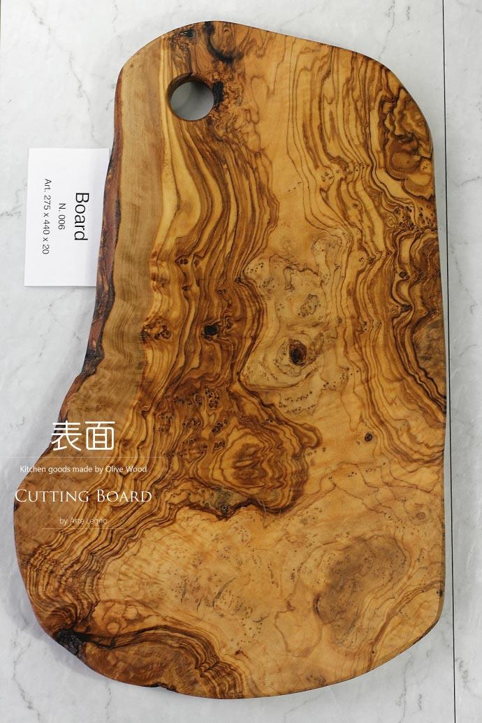 カッティングボード No.6 アルテレニョ社 イタリア製 (Italian Cutting Board made by Arte Legno Olive Wood)
