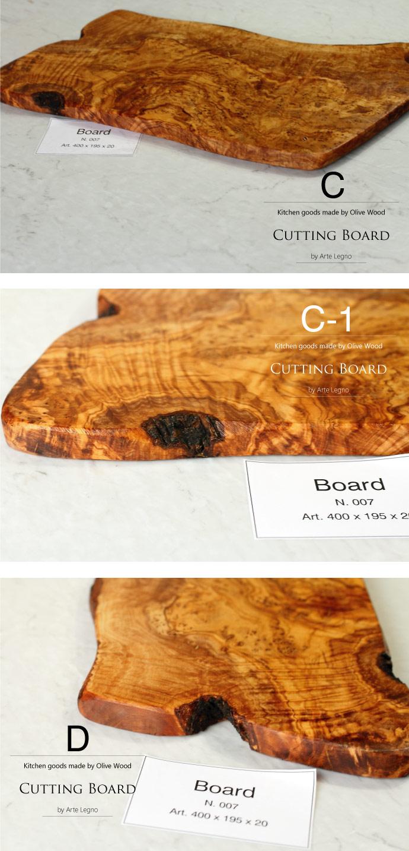 カッティングボード No.7 アルテレニョ社 イタリア製 (Italian Cutting Board made by Arte Legno Olive Wood)