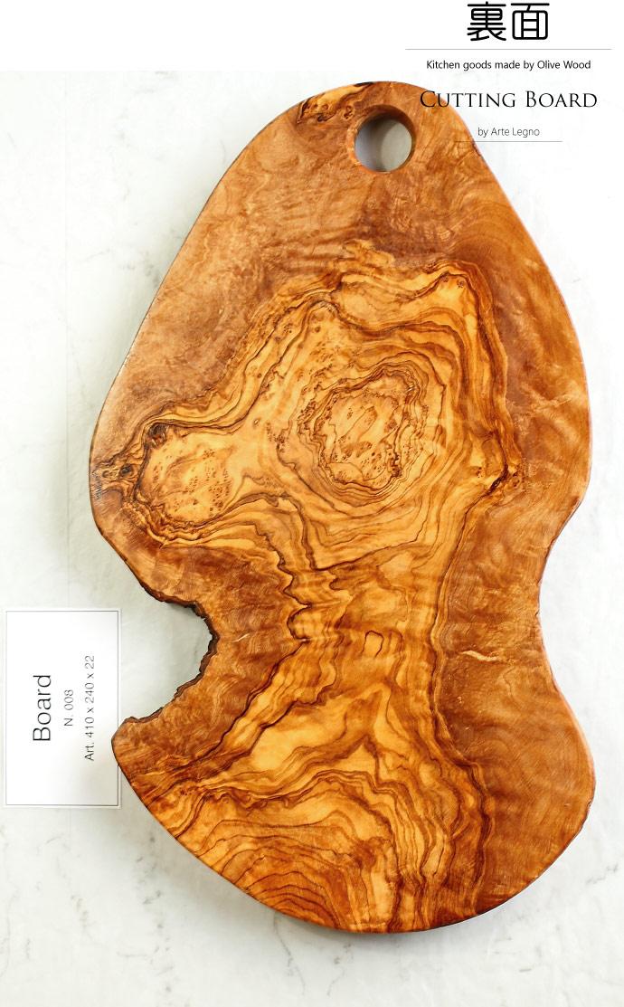 カッティングボード No.8 アルテレニョ社 イタリア製 (Italian Cutting Board made by Arte Legno Olive Wood)