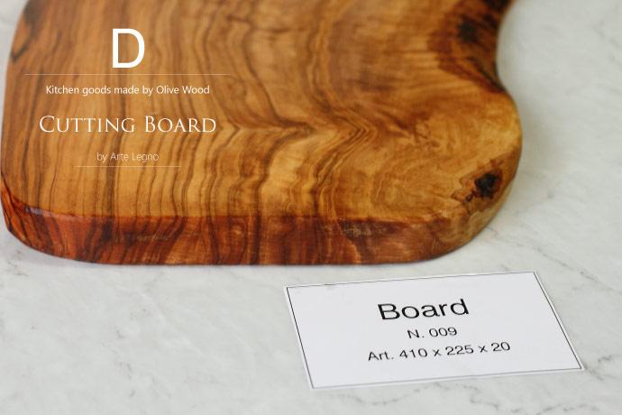 カッティングボード No.9 アルテレニョ社 イタリア製 (Italian Cutting Board made by Arte Legno Olive Wood)