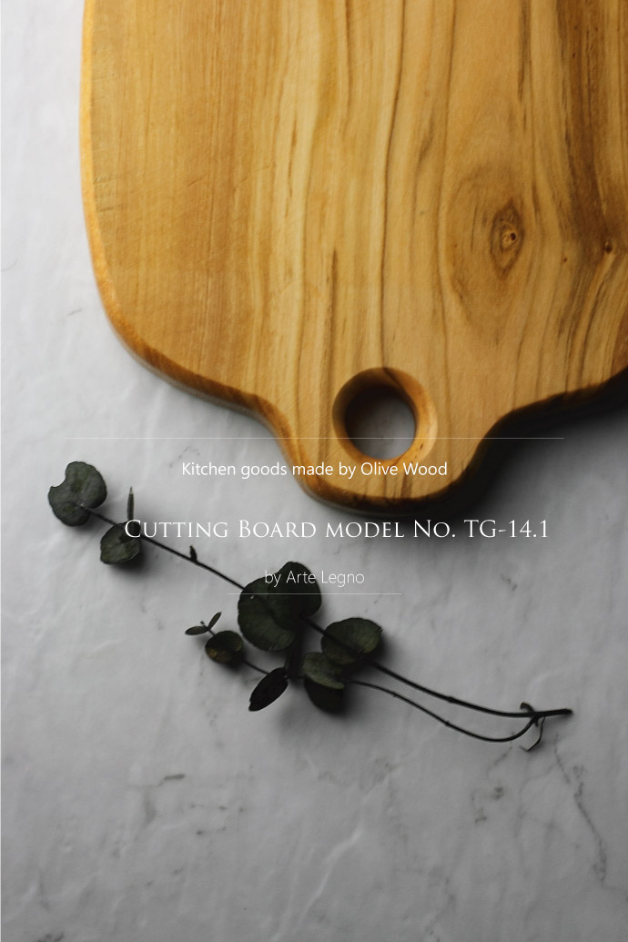 オリーブの木 カッティングボード アルテレニョ社 イタリア製 (Italian olive board made by Arte Legno)