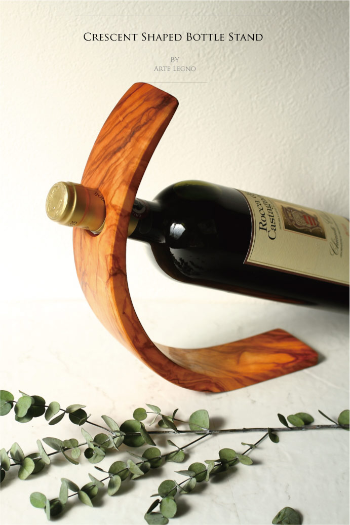 ボトルスタンド 三日月型 アルテレニョ社 イタリア製 (Italian Bottle stand Crescent-shaped made by Arte Legno Olive Wood)