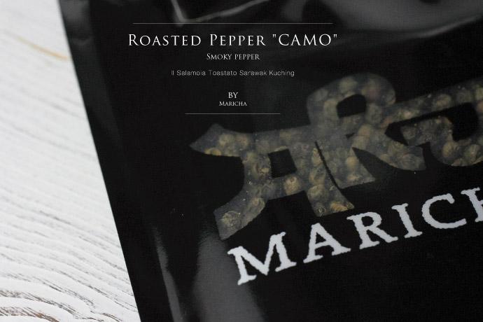 ローストしたスモーキーなコショウ マリチャ社 イタリア産 (Italian roasted pepper by Maricha)