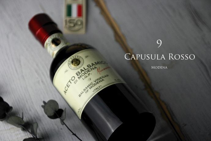 Balsamico Vinegar Capsula Rosso バルサミコ酢 カプスーラ・ロッソ