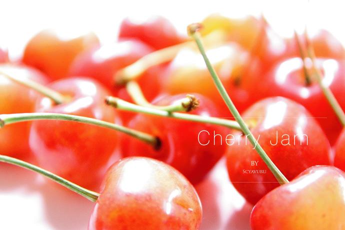 チェリージャム シャブル社 イタリア産 (Italian Cherry Jam by Scyavuru) イメージ