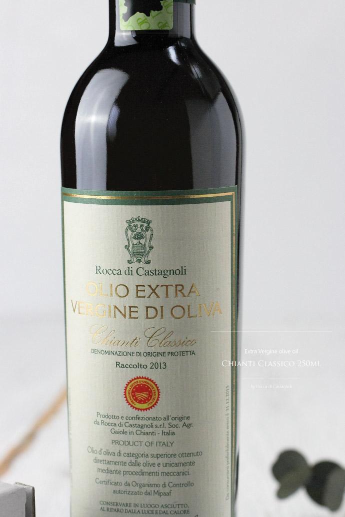 Rocca di Castagnoli社 EXVオリーブオイル「ロッカ・ディ・カスタニョーリ」D.O.P. Chianti Classico 250ml