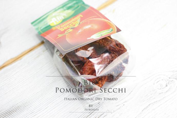 オーガニック ドライ・トマト フィオデリッシ社 イタリア産 (Italian BIO Organic dry tomato by Fiordelisi)