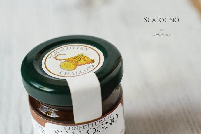 イタリア産 エシャロット・ジャム Italian echalote jam