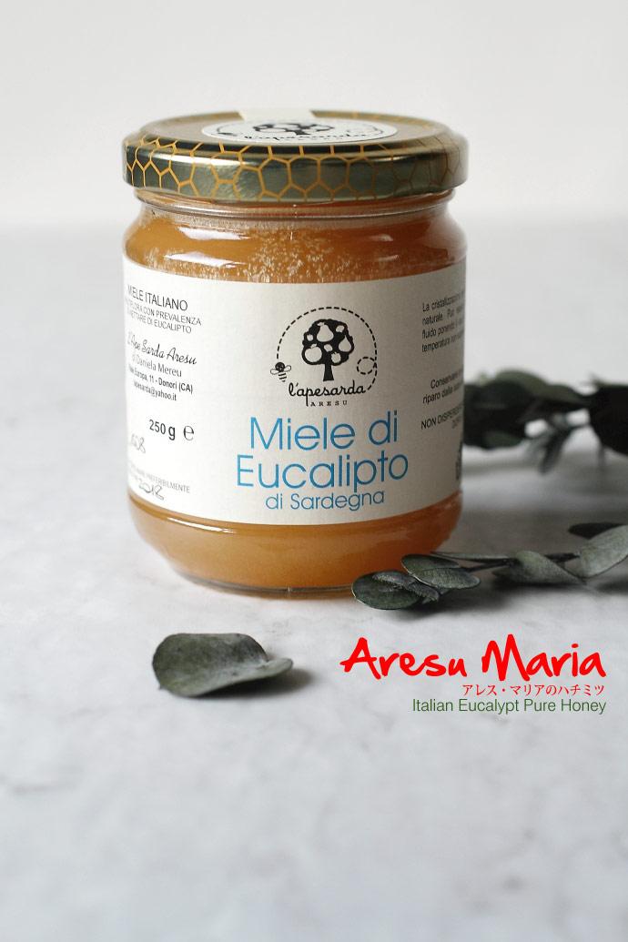 ユーカリの純粋ハチミツ アレスマリア社 イタリア産 (Italian pure eucalipt honey by aresu maria)