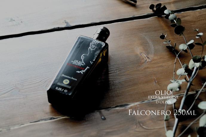 ファルコネッロ (Falconero) シチリアのオリーブオイル 250ml