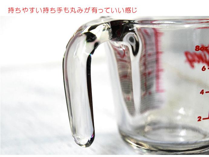 アンカーホッキング ファイヤーキングメジャーカップ(計量カップ) 250mlの持ち手