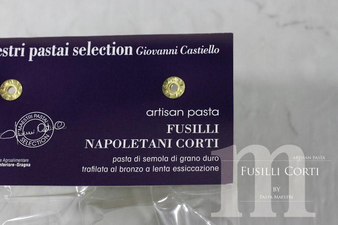 フッジリ コルティ マエストリ社 イタリア産 (Italian Fusilli corti by Pasta Maestri)