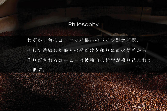 ジャマイカ・カフェについて (About Giamaica Caffe)