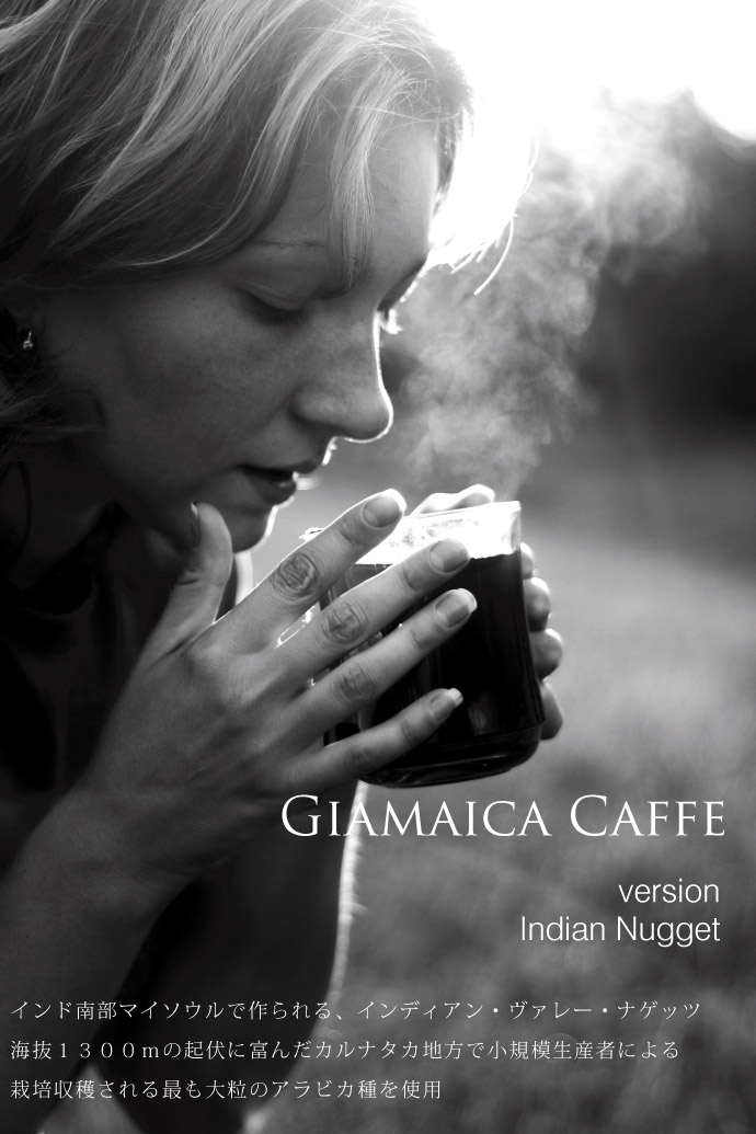 Indian Nugget by Giamaica caffe (インディア/ジャマイカ・カフェ) タイトル1