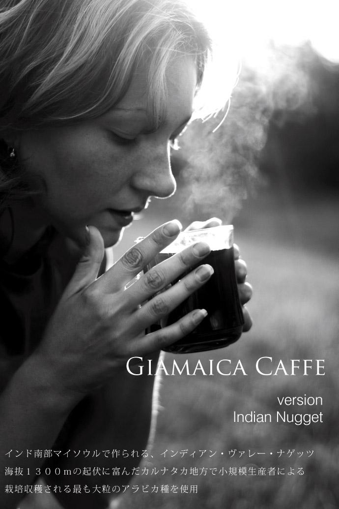 Indian Nugget by Giamaica caffe (インディア/ジャマイカ・カフェ) タイトル1