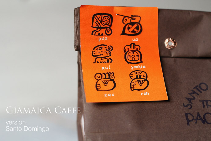Santo Domingo by Giamaica caffe (サントドミンゴ / ジャマイカ・カフェ)