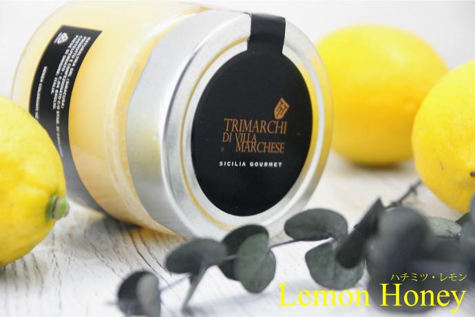 シチリア産レモンのハチミツ(lemon honey)