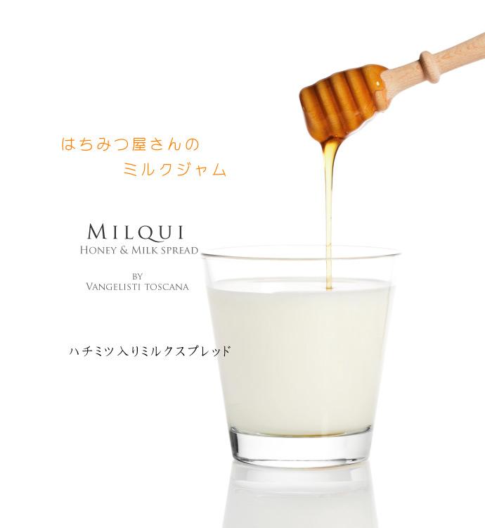 Milqui ハチミツ屋さんのミルクスプレッド タイトル