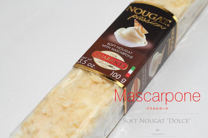 ソフト・ヌガー マスカルポーネ クアランタ社 イタリア産 (Italian Soft Nougat Mascarpone by Quaranta)