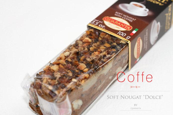 ソフト・ヌガー コーヒー クアランタ社 イタリア産 (Italian Soft Nougat coffee by Quaranta)