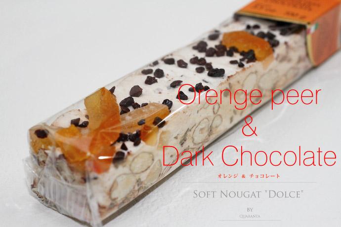 ソフト・ヌガー オレンジ&チョコレート クアランタ社 イタリア産 (Italian Soft Nougat orange & chocolate by Quaranta)