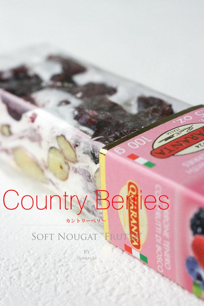 ソフト・ヌガー カントリーベリー クアランタ社 イタリア産 (Italian Soft Nougat Fruit country berry version by Quaranta)