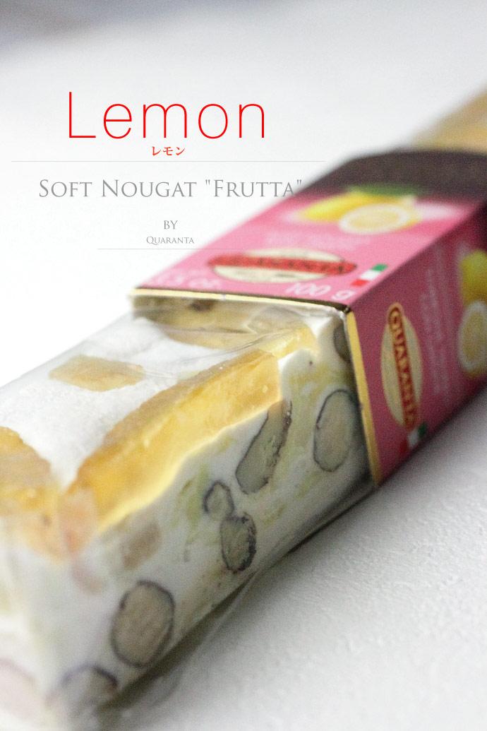 ソフト・ヌガー  レモン クアランタ社 イタリア産 (Italian Soft Nougat Fruit version Lemon by Quaranta)