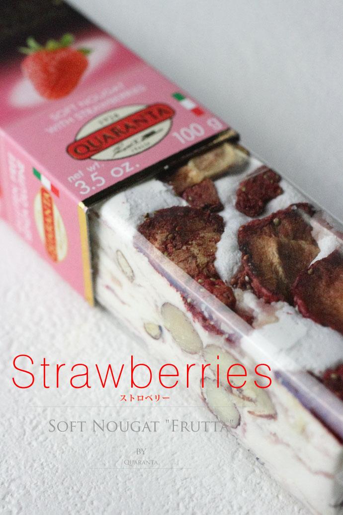 ソフト・ヌガー ストロベリー クアランタ社 イタリア産 (Italian Soft Nougat Fruit strawberry version by Quaranta)