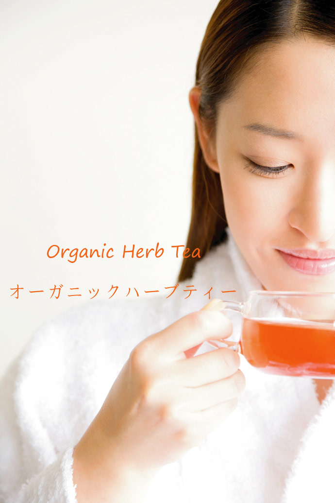 オーガニックハーブティー イタリア産 (Italian organic herb tea)