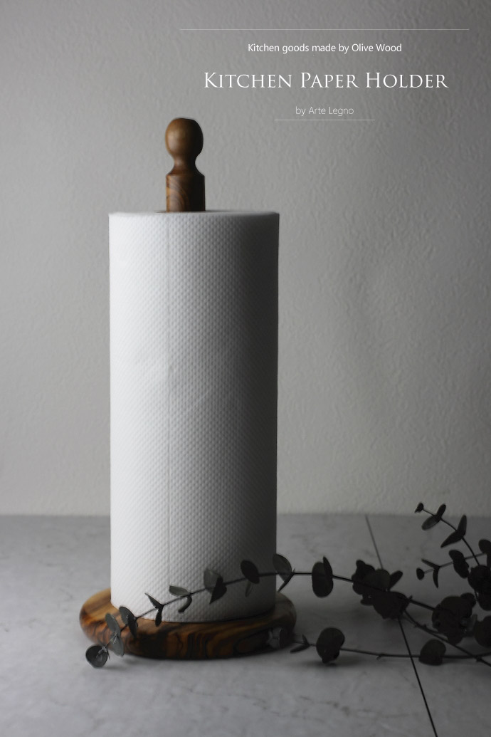 オリーブの木 キッチンペーパーホルダー アルテレニョ社 イタリア製 (Italian olive kitchen paper holder made by Arte Legno)
