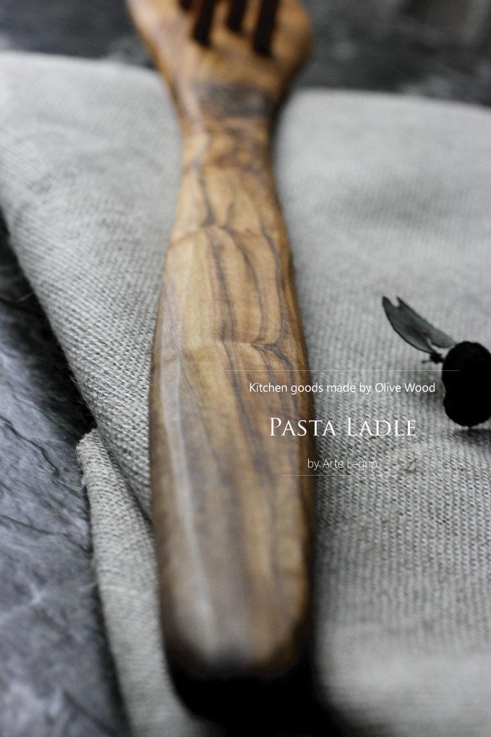 パスタ レードル アルテレニョ社 イタリア製 (Italian Pasta Ladle made by Arte Legno Olive Wood)