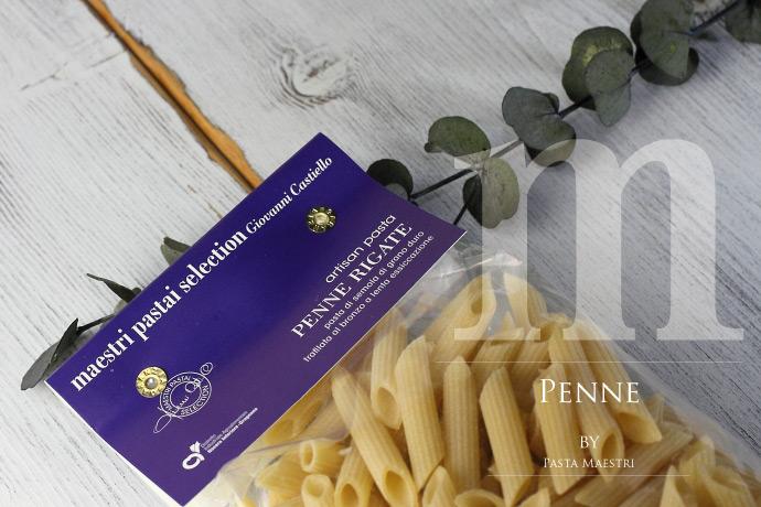 ペンネ・リガーテ パスタ マエストリ社 (Italian Penne Rigate by Pasta Maestri)