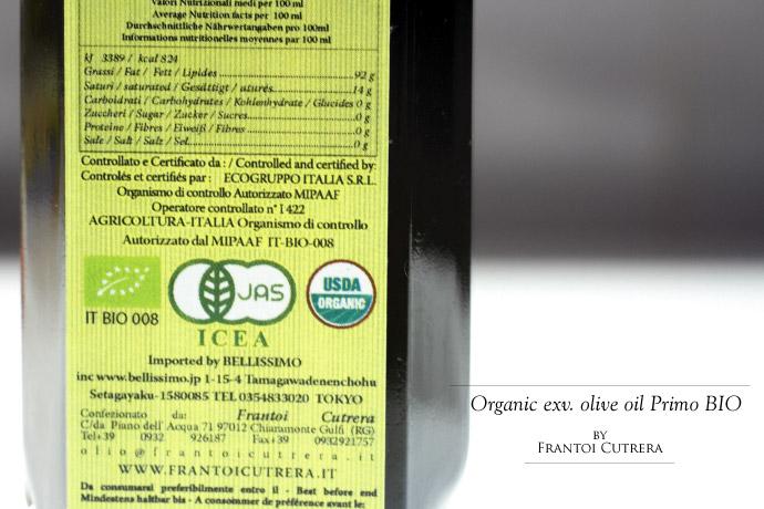 オリーブオイル プリモ ビオ フラントイ・クトレラ社 イタリア産 (Italian olive oile Primo BIO by Frantoi Cutrera)