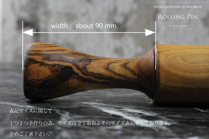 麺棒 アルテレニョ社 イタリア製 (Italian Rolling Pin made by Arte Legno Olive Wood)