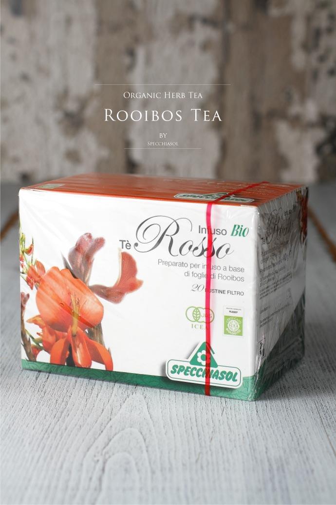 オーガニック・ルイボスティー スペッキアソル社 イタリア産 (Italian Rooibos tea by Specchiasol)